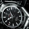 Omega Quantum Of Solace 007 LIMITED EDITION