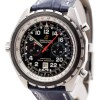 Breitling Chrono-Matic Automatic Chrono Limited Edition 1000