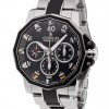 Corum Admirals Cup Steel