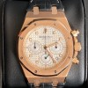 Audemars Piguet 26022OROOD088CR01